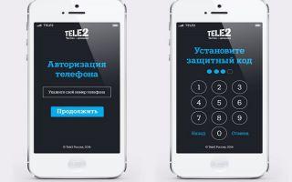 Порядок перевода денег с Теле2 на Теле2: удобные способы