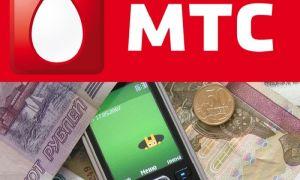 «Обещанный платёж» на МТС (Беларусь): как воспользоваться услугой
