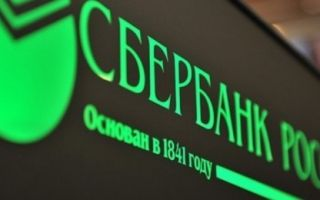 Порядок перевода средств на карту Сбербанка через банкомат