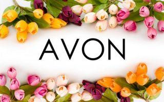 Оплата заказа Эйвон: удобные способы