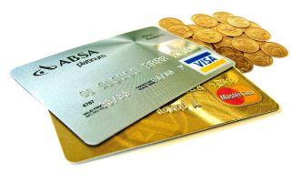 Порядок и особенности оплаты счета