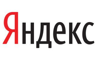 Порядок действий, если человек не пользуется Яндекс.Деньги
