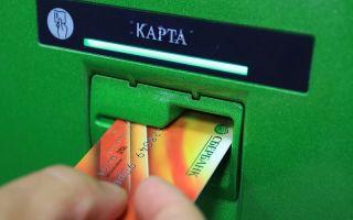 Способы перевода денег без комиссии на Сбербанк в другой регион