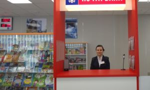 Перевод денег с Почта банка на карту Сбербанка: доступные способы