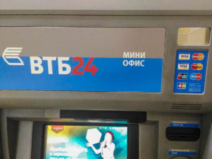 Микрозайм 300000 рублей срочно на карту без отказа