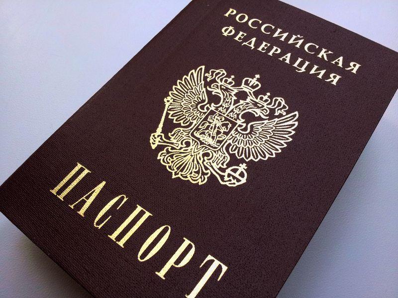 Безопасно ли вводить паспортные данные в Яндекс.Деньги