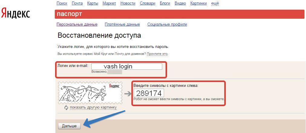кредиты в чехии проценты