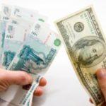 Выбор способа перевода зависит от цели обмена и количества валюты