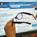 Оплата через Госуслуги налога на имущество: подробная инструкция