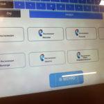 Инструкция по оплате интернета Ростелеком через терминал