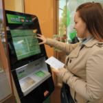 Инструкция по оплате через терминал Сбербанка