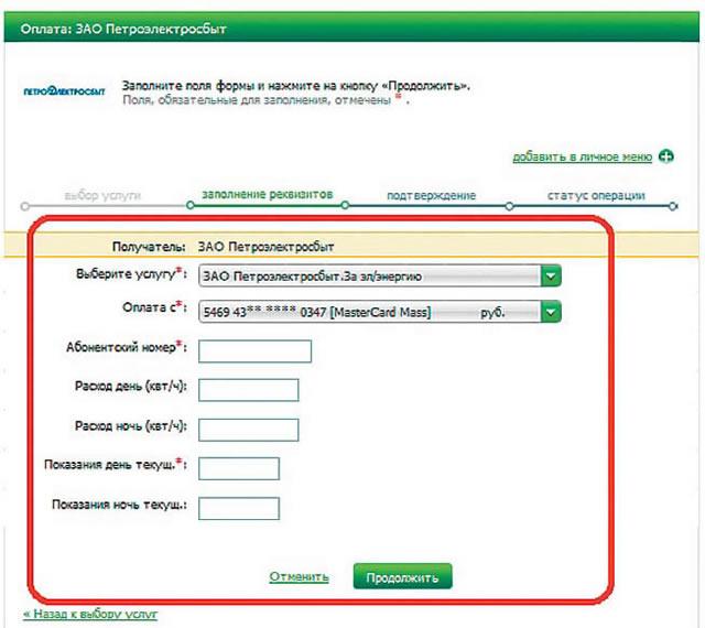 Автокредит в сыктывкаре онлайн заявка
