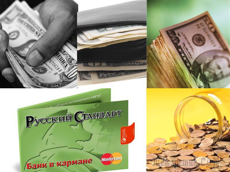 Потребительский кредит тинькофф онлайн заявка