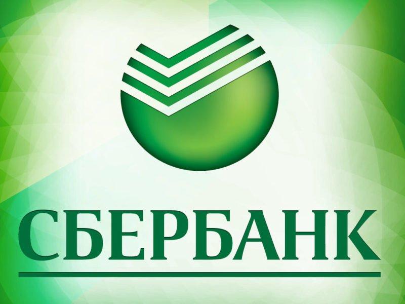 Онлайн казахстан кредит онлайн одобрение