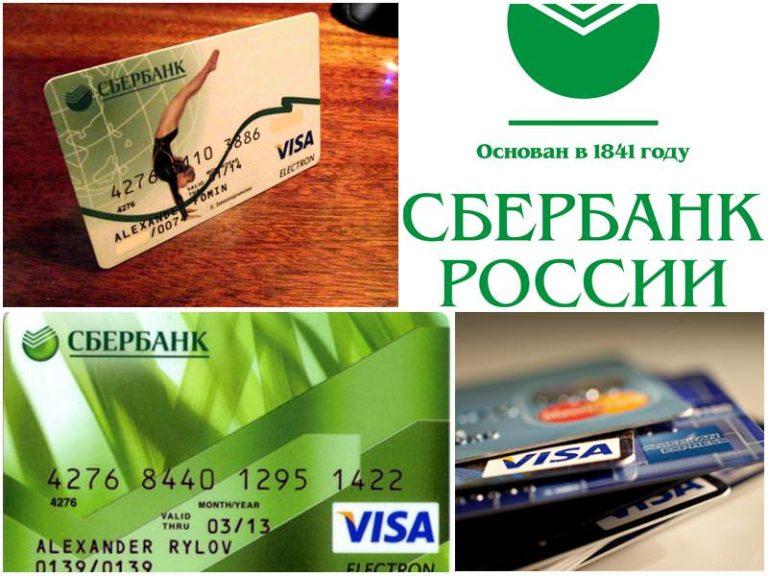 Binance как вывести деньги на карту сбербанка