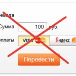 Как заблокировать карту и кошелек Яндекс