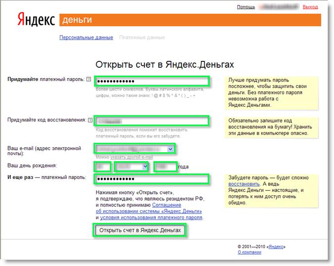 Поселок Николаевка (Крым отдых, на карте, отзывы, фото)