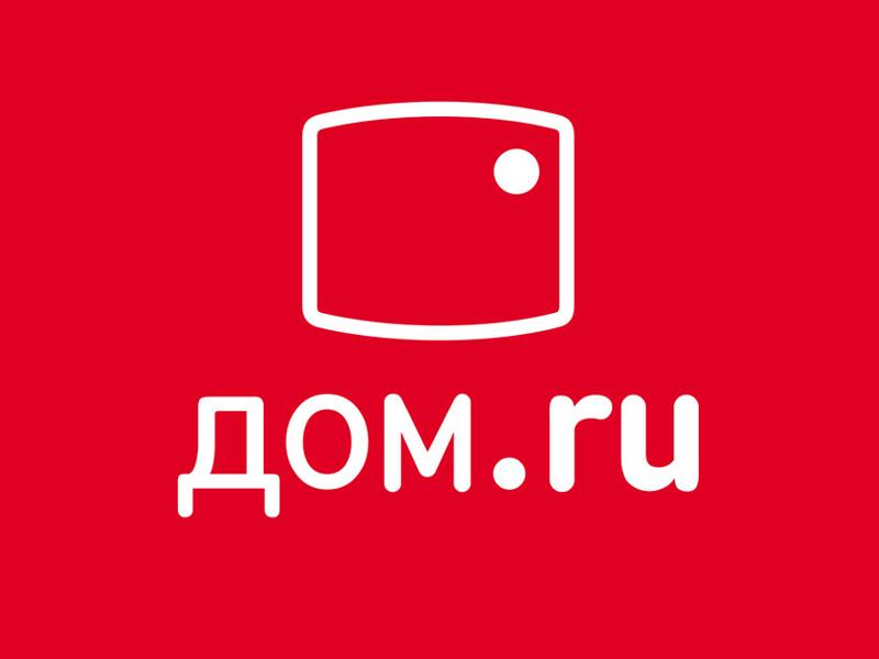 Как оплатить Дом.ру