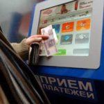 Как оплатить Тинькофф кредит в платежных терминалах