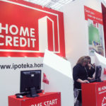 Оплата Хоум Кредит: пошаговая инструкция