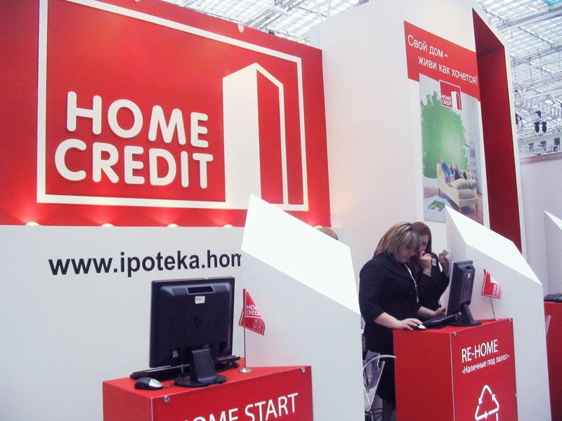 Как оплатить Хоум Кредит