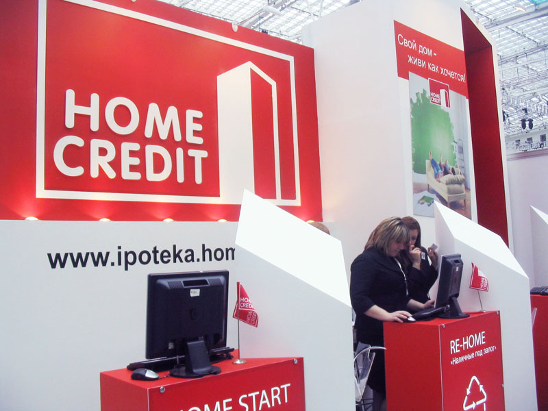 хоум кредит онлайн оплата по договору