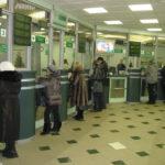 Как оплатить госпошлину в отделении Сбербанка