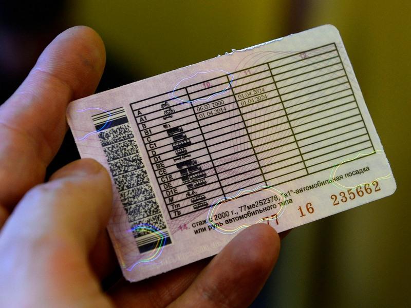 Как оплатить госпошлину за замену прав