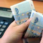 Оплата госпошлины: удобные способы