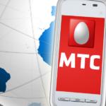 Оплата интернета МТС: доступные способы