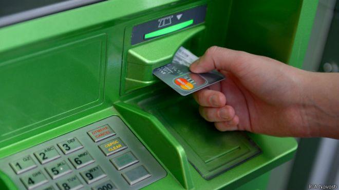 Как оплатить квитанцию через банкомат Сбербанка