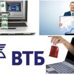 Оплата коммунальных услуг через ВБТ 24 Онлайн: пошаговая инструкция
