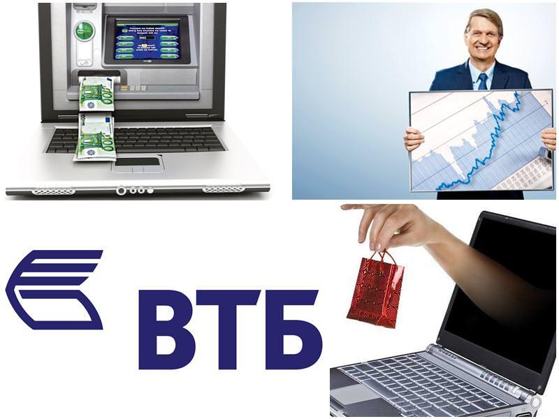 Как оплатить коммунальные услуги через ВБТ 24 Онлайн