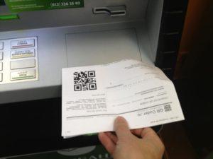 Как оплатить коммунальные услуги через Сбербанк Онлайн