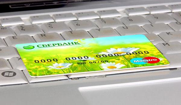 Как оплатить кредит Восточный экспресс банк через карту Сбербанка