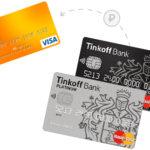 Как оплатить кредит Тинькофф картой другого банка