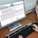 Оплата налога на имущество физических лиц через интернет: удобные способы