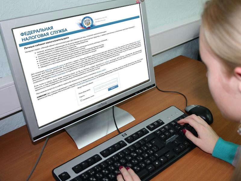Как оплатить налог на имущество физических лиц через интернет