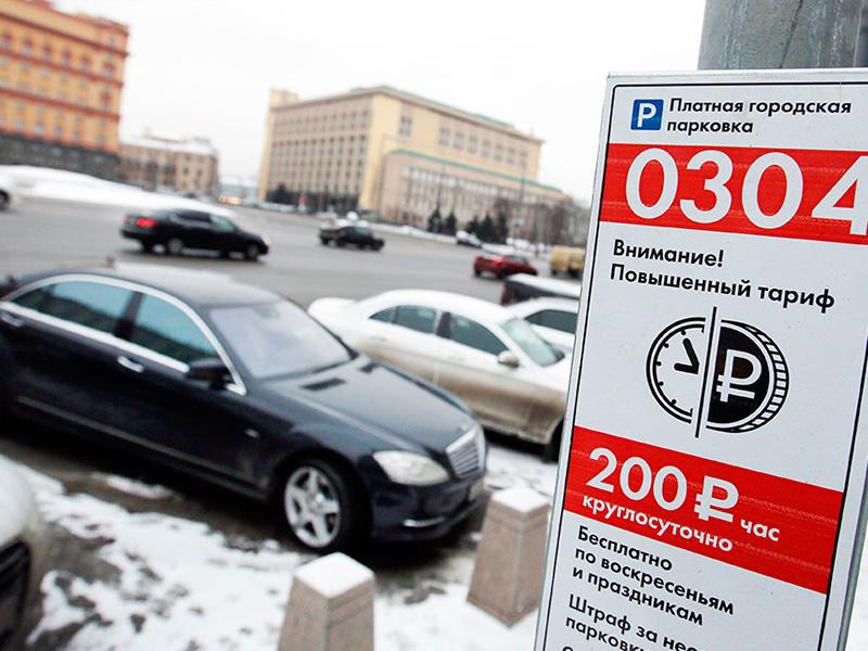 Вопросы о регистрации в москве