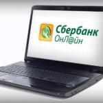 Оплата счета через Сбербанк Бизнес Онлайн: подробная инструкция