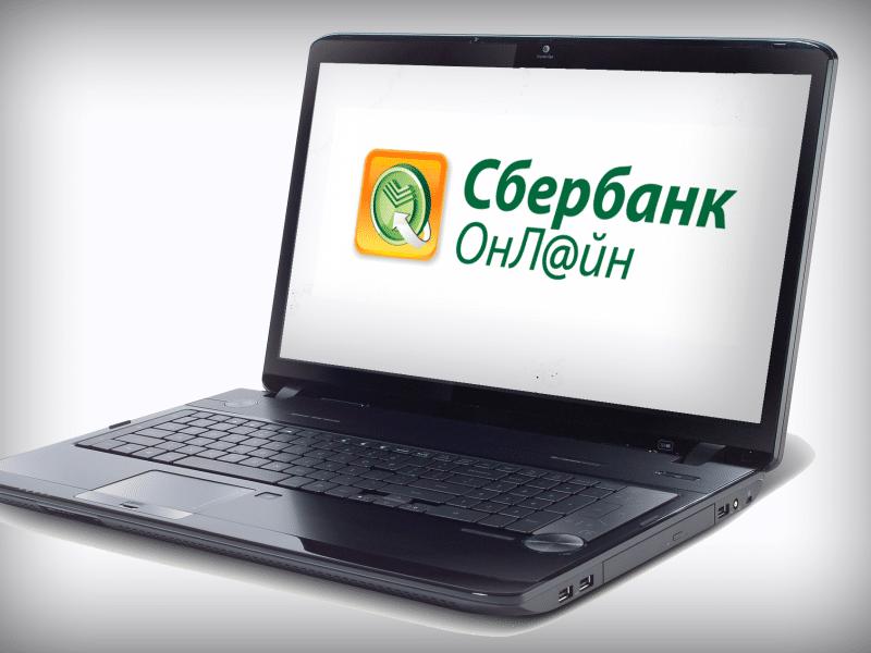 Как оплатить счет через Сбербанк Бизнес Онлайн