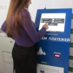 Как оплатить через терминал