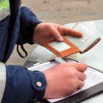 Оплата штрафа ГИБДД по номеру постановления: доступные способы