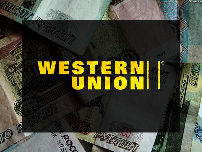 Как перевести деньги Вестерн Юнион