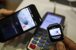 Изображение - Нужен ли интернет для apple pay %D0%9A%D0%B0%D0%BA-%D0%BF%D0%BB%D0%B0%D1%82%D0%B8%D1%82%D1%8C-Apple-Pay-2-300x200