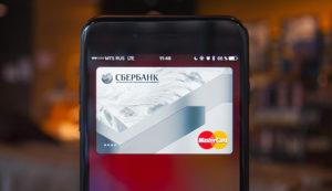 Как платить Apple Pay