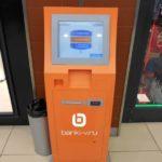 Инструкция по пополнению кошелька PayPal через терминал