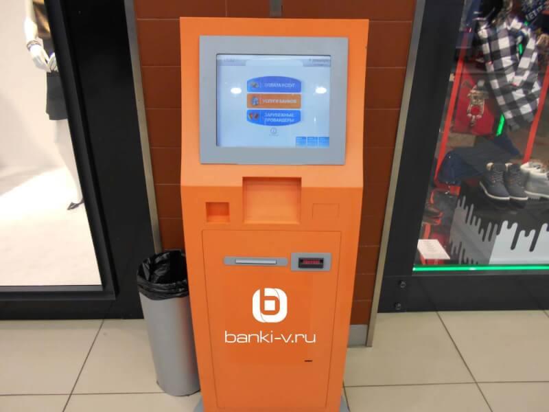 Как положить деньги на PayPal через терминал