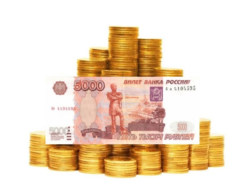 Как получить займ на Киви кошелек