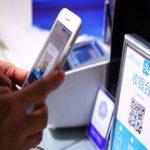 Порядок использования Alipay: ответы на часто задаваемые вопросы